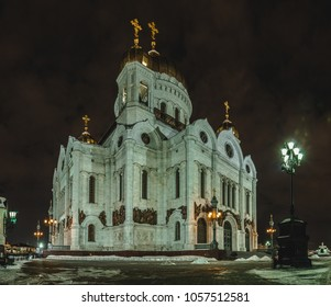 A panorama of the Cathedral of Christ the Saviour taken from the side.