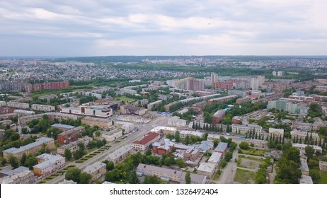 Panorama of the city from a bird's-eye view. Kemerovo, Russia, From Dron