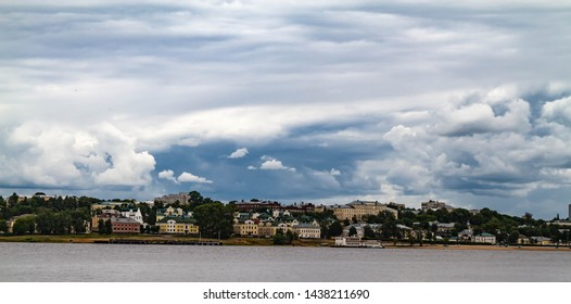 panorama of the city Kostroma in Russia