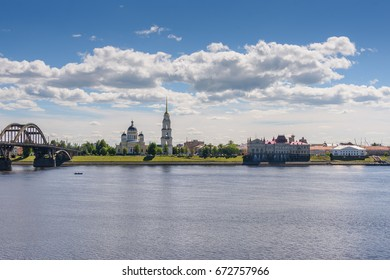 Panorama of the city of Rybinsk in Russia