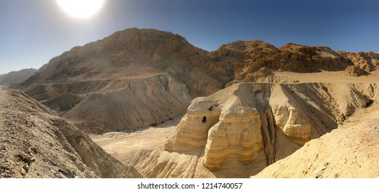 Panorama Desert Mountain Landscape at Qumran where The Dead Sea Scrolls were found near The Dead Sea in the West Bank of The Jordan River.