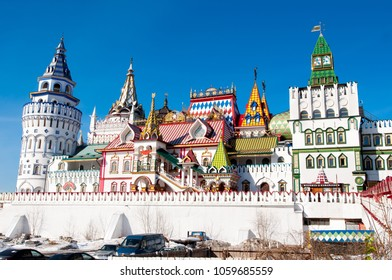 Panorama of The Izmailovo Kremlin in Moscow, Russia.