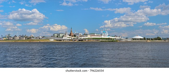 Panorama of the Kazan Kremlin, Russia. The panorama shows in Kremlin: Presidential Palace, Soyembika Tower, Annunciation Cathedral, Qolsharif Mosque, outside Kremlin: Palace of Farmers and Circus.