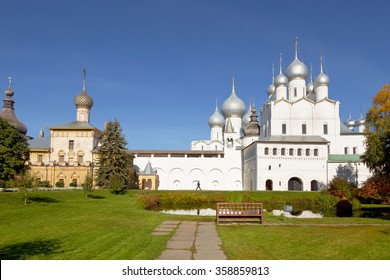 Panorama of the Kremlin of Rostov the Great sunny autumn day, Russia