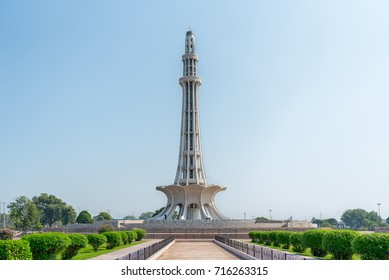 Panorama of Minar e Pakistan, Lahore, Pakistan on 27th August 2017