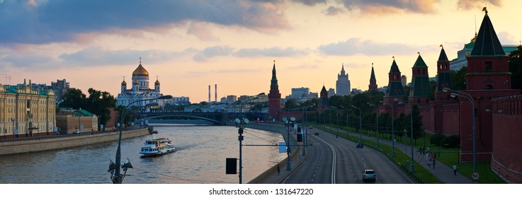 Panorama of Moscow. Christ the Savior Cathedral and Kremlin in sunset. Russia