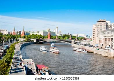 Panorama Moscow downtown with Bolshoy Kamenny Bridge and Moscow Kremlin in the distance around Moskvoretskaya Embankment, Russia.