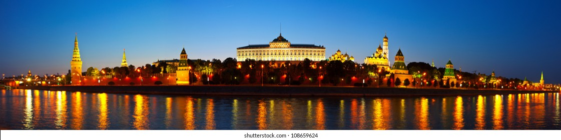 Panorama of Moscow Kremlin in summer night. Russia