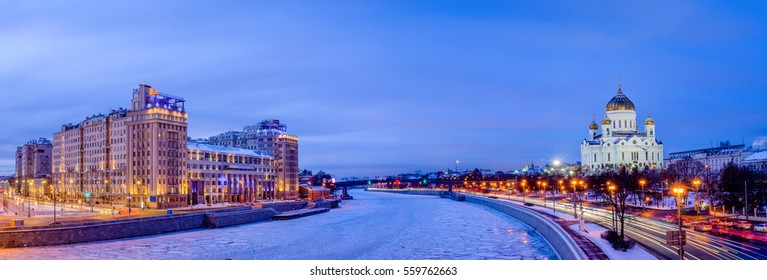 Panorama of Moscow lighting in early winter morning before sunrise. Russia, January