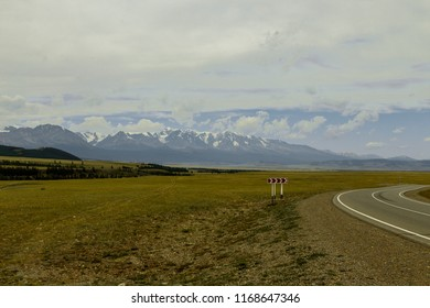 panorama of the mountains with the outgoing road