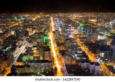Panorama of night city Ekaterinburg. Russia