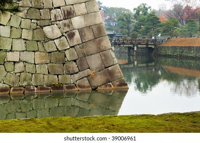 The panorama of Nijo Castle moat, in Kyoto city