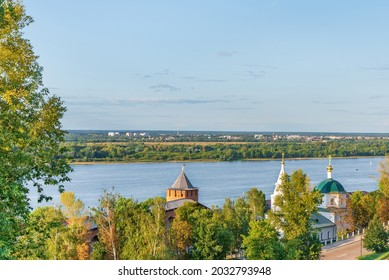 Panorama of nizhny novgorod from the embankment overlooking the Volga river on a summer day