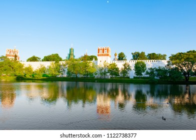 Panorama of the Novodevichy Convent, also known Bogoroditse-Smolensky Monastery during the summer from the local pond in Moscow, Russia.