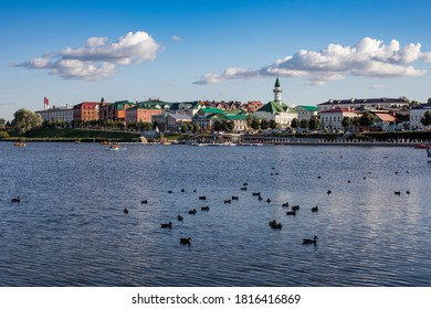 Panorama of Old Tatar Sloboda in Kazan with mosques and old houses. The embankment of Lake Kaban.