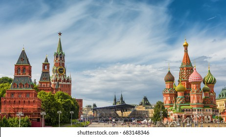 Panorama of Red Square with Moscow Kremlin and St Basil's Cathedral in Moscow, Russia. Ancient Kremlin is the main tourist attraction of Moscow. Beautiful panoramic view of central Moscow in summer.
