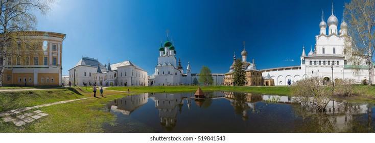 Panorama of the Rostov Kremlin in sunny day. Rostov, Yaroslavl oblast, Russia. Part of the UNESCO World Heritage Site.