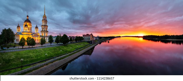 Panorama of Rybinsk on sunset with Volga river and Savior Transfiguration Cathedral, Yaroslavl Oblast, Russia