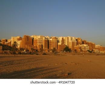 Panorama of Shibam mad skyscrapers, Hadhramaut, Yemen