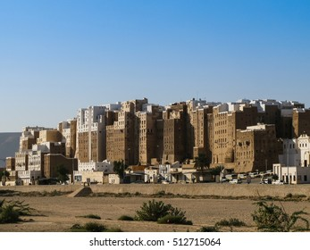 Panorama of Shibam mud skyscrapers, Hadhramaut, Yemen