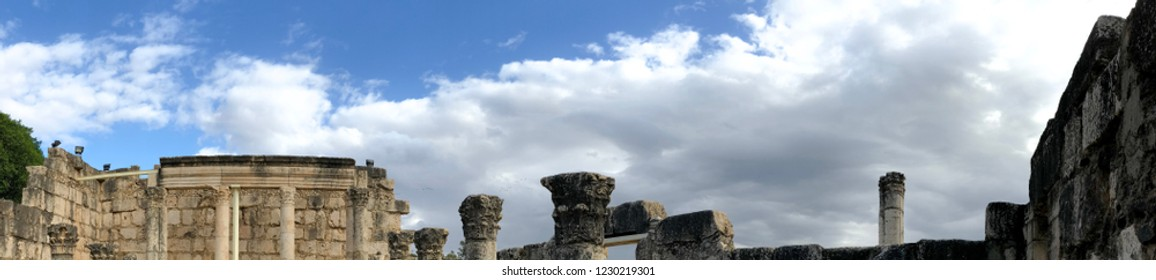Panorama Sky and Ancient Ruins - at Capernaum on The North Shore of The Sea of Galilee in Israel.