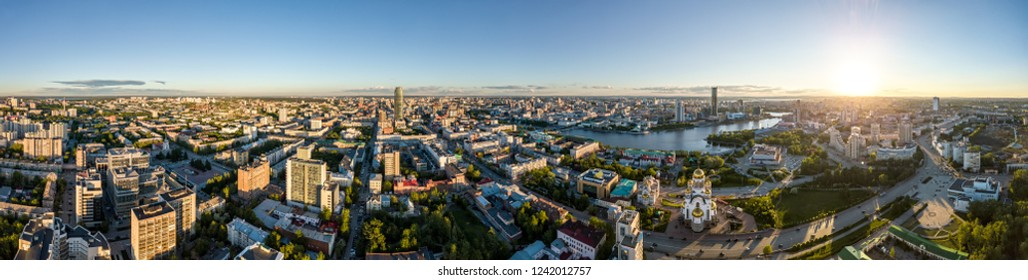 Panorama at sunset. The center of the city of Ekaterinburg. Russia. Aerial Photography