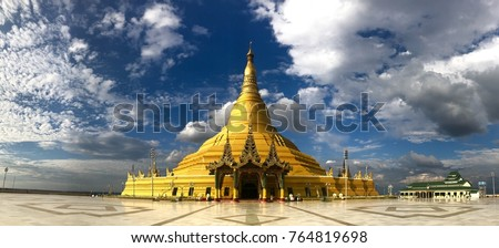 Panorama The Uppatasanti Pagoda, Naypyidaw, Myanmar. The replica of Shwedagon Pagoda