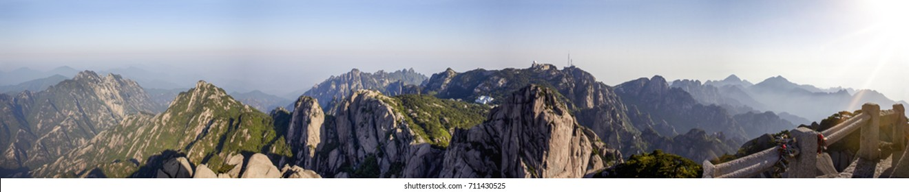 panorama view of Huangshan (Yellow Mountains), a mountain range in southern Anhui province in eastern China. It is a UNESCO World Heritage Site, and one of China's major tourist destinations.