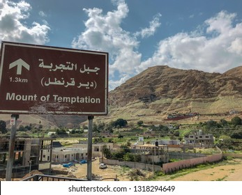"""Panorama from the viewpoint of Mount of Temptation, Israel. Label on the cartel: """"Mount of Temptation"""" 1,3 Km"""