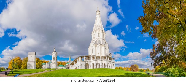 A panoramic autumn view of The Church of the Ascension and the architectural complex in Kolomenskoye, Moscow.