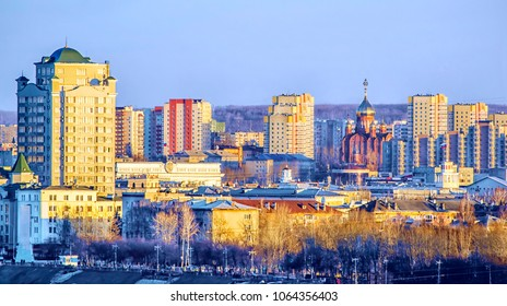Panoramic city view of downtown Kemerovo,  Siberia