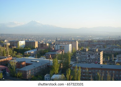 Panoramic city view of Yerevan in Armenia, landscape, architecture