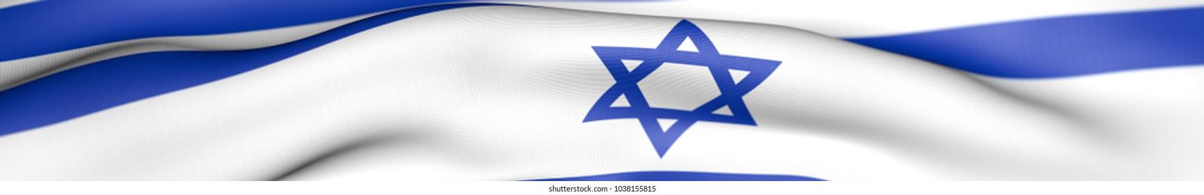 Panoramic Israeli Flag, Israel Flag 3D Illustration