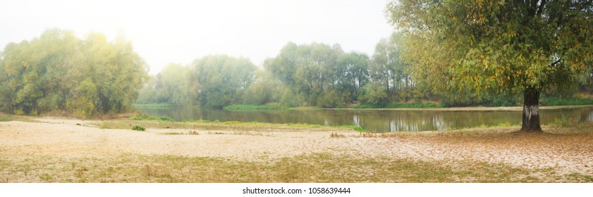 panoramic photo of the autumn river