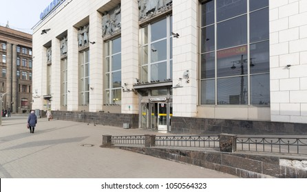Panoramic photo entrance and exit of the metro station Ploshchad Lenina .Russia, St. Petersburg, Metro station Ploshchad Lenina, March 8, 2018. EDITORIAL