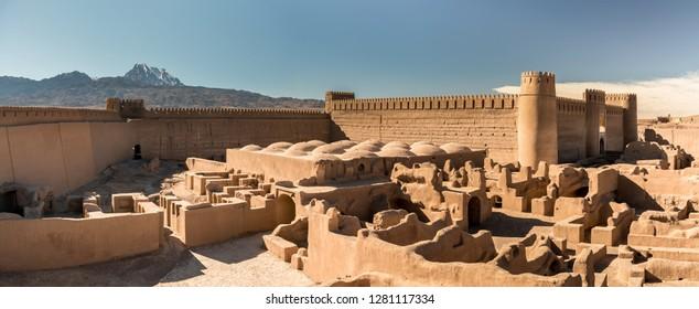 Panoramic view of an adobe castle Rayen close to the town Kerman under mountain Haraz, Iran