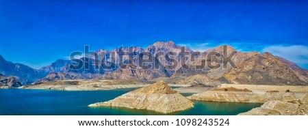 panoramic-view-catchment-area-wadi-450w-