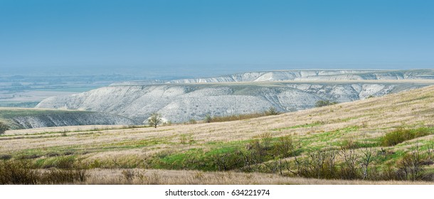 Panoramic view of the chalk mountains in the Don River valley,