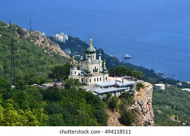 Panoramic view. Church of the Resurrection of Christ in Red Rock (above sea level, 412 meters). Black Sea, Foros, Crimea, Russia