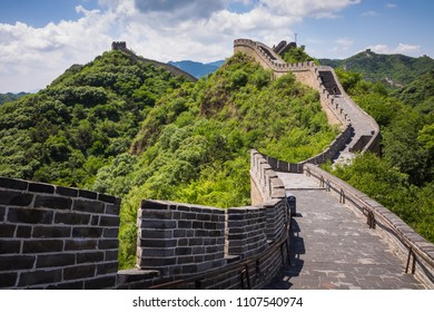 Panoramic view of Great Wall of China at Badaling in the mountains in the north of the capital Beijing.