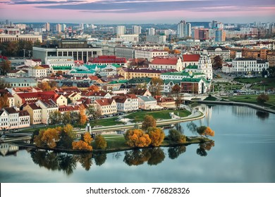 Panoramic view of the historical center of Minsk. Belarus. Sunset. Autumn