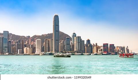 Panoramic view of Hong Kong City. Skyline Panorama