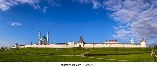 Panoramic view of Kazan Kremlin, a UNESCO World Heritage Site and  historic citadel of Tatarstan, with the Kul Sharif mosque, one of the largest mosques in Russia