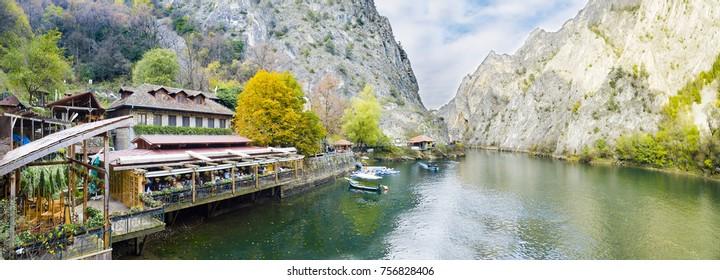Panoramic view of Matka lake in Skopje, Macedonia