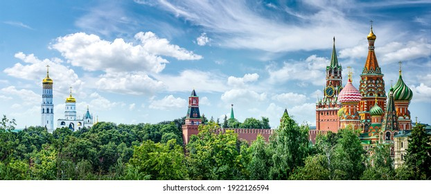 Panoramic view of Moscow Kremlin and St Basil's Cathedral, Russia. Moscow. The Red Square., Spasskaya Tower symbol of Moscow and Russia.