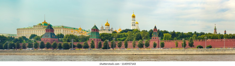 Panoramic view of Moscow skyline. Kremlevskaya naberezhnaya. Moskva river on the foreground. Panorama