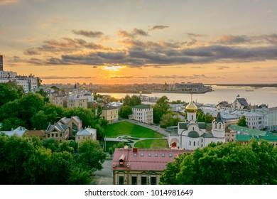 Panoramic view of Nizhny Novgorod, Russia