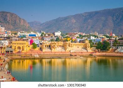Panoramic view on Holy Lake and city Pushkar, Rajasthan, India.