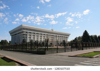 Panoramic view on the Parliament building of the Kyrgyz Republic in Bishkek, Kyrgyzstan.