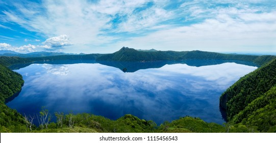 Panoramic view of one of the most clear lakes in the world. Lake Mashu, Japan